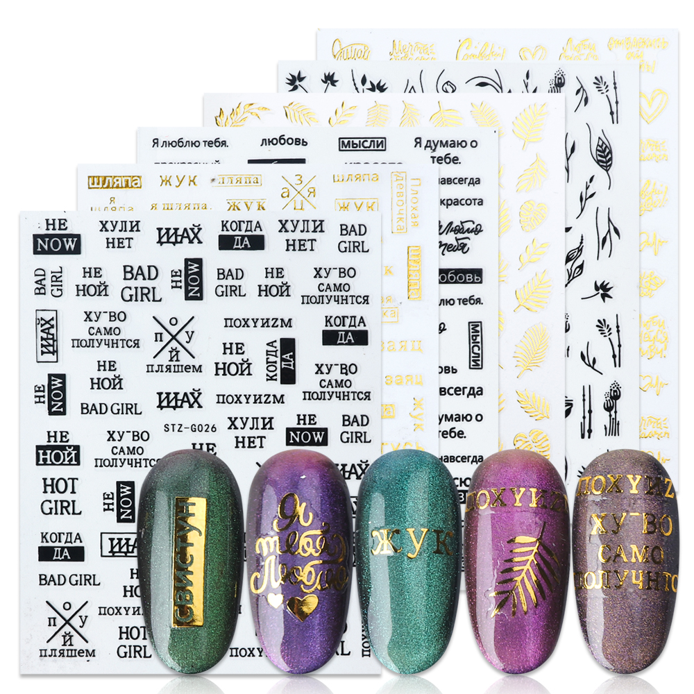 Letters-Stickers Foil Sliders Nails-Decorations Adhesive Flowers Nail-Gold Hollow Manicure