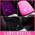 Ladycrystal Custom Fit Car Armrest Covers Soft Wool Plush Auto Armrests Cushions