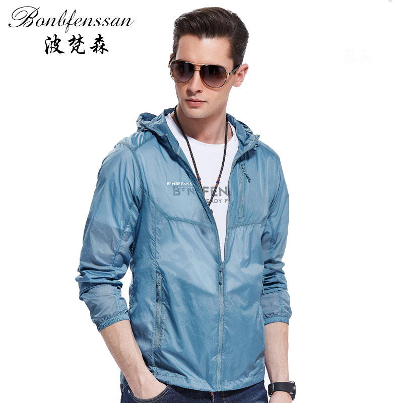 Quick Drying skin Windbreaker 2018 New Sun Protection Clothing men Ultra thin Waterproof Breathable uv protection
