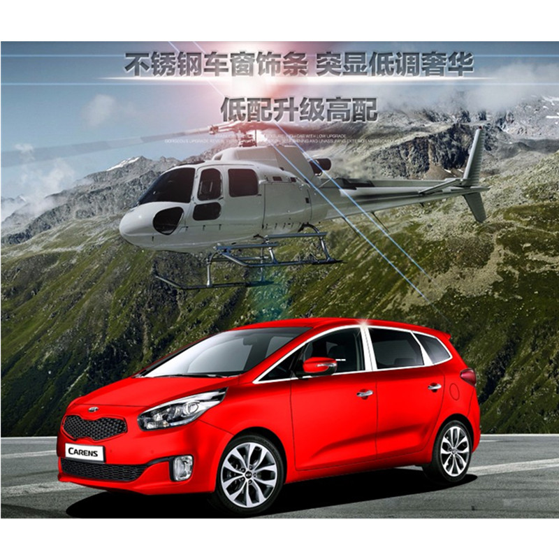 High-quality stainless steel Strips Car Window Trim Decoration Accessories Car styling  8pcs  For 2013-2015 KIA Carens high quality stainless steel strips car window trim decoration accessories car styling for 2013 2016 peugeot 301 10piece