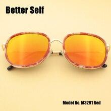 M3291 Sunglasses Top Quality Colored Tortoiseshell Glasses Fashion Outdoor Sun Glasses For Women Retro