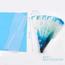 Flower Invitation_Fan mold manual Lupine token fan Mini fan Epoxy mould New Arrival Summer Sale lupine piko 7