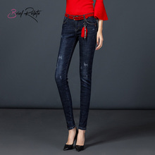 Brief Relate Dark Blue Denim Jeans Woman Fluff Durable Full-length Pants Comfortable Warm Winter