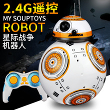 In-stock Star Wars RC BB-8 Robot Star Wars 2.4G remote control BB8 robot intelligent small ball TOY internal battery Recharging