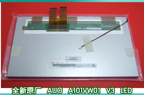 Auo a101vw01 v1 v2 v3 a102vw01 v0 v1 v3 v7 lcd screen