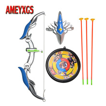 Archery Children Bow Set Plastic Children Shooting Game Bow And Arrow Gifts Kit Teen Archery Practice Safety Sucker Arrows Set цена