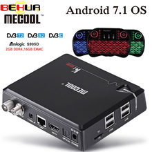 Mecool Ki Pro DVB Android 7.1 Smart TV Box DVB-T2/DVB-S2/DVB-C Amlogic S905D Quad 2 GB + 16 GB Set Top Box K1 Pro PK Kii Pro Kotak(China)