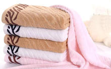 Free shipping 3pcs Face Towels 34*75cm Striped Organic Bamboo Face Towels Set,Terry Bathroom Bamboo Towels Set,Cotton Bamboo Fib(China)
