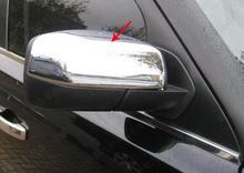 Alta qualidade 2 pcs porta lateral do carro espelho decoração tampa de proteção para Land rover Freelander II, III Descoberta 2007-2010