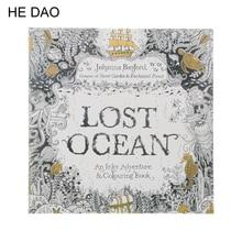 1 шт. 24 страницы «lost Ocean» чернильные Приключения раскраска для детей и взрослых снятие стресса убить время живопись Рисование художественная книга