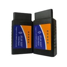 Дешевые V1.5 elm327 Bluetooth Obd2 Сканер Elm 327 В 1.5 адаптеры Автомобиля Сканер Для Android Elm327 Obd 2 II Авто диагностический Инструмент