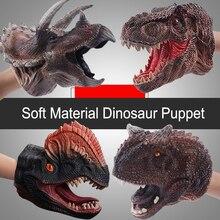 Dinosaur Hand Puppet Soft Rubber Animal Head Figure Gloves Toys Model For Children Gifts