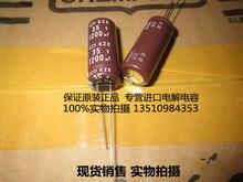 30 ШТ. NIPPON электролитический конденсатор 35V1200UF 12.5/13X30 Япония NCC KZE высокочастотный конденсатор бесплатная доставка