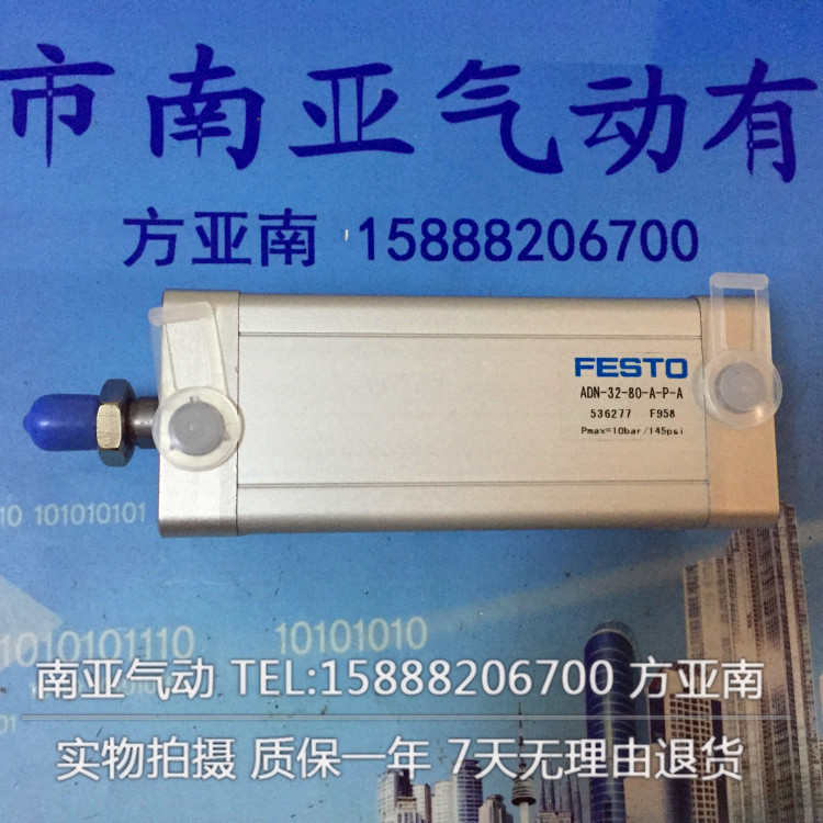 цена на ADN-32-25-A-P-A ADN-32-30-A-P-A ADN-32-55-A-P-A ADN-32-60-A-P-A FESTO Compact cylinders ADN series