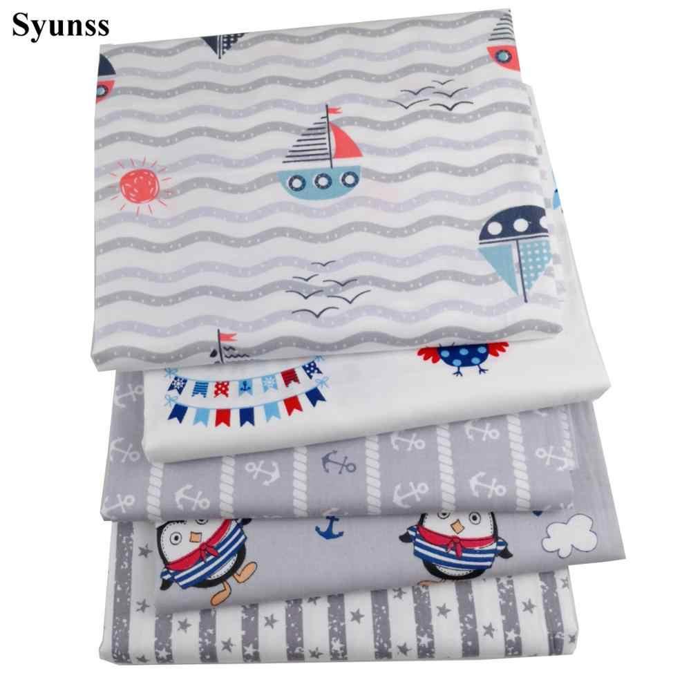 Syunss, velero gris, búho estampado, bricolaje tela de algodón, pañuelo de retales, costura, juguete para bebé, ropa de cama, tejido acolchado, tela Tilda