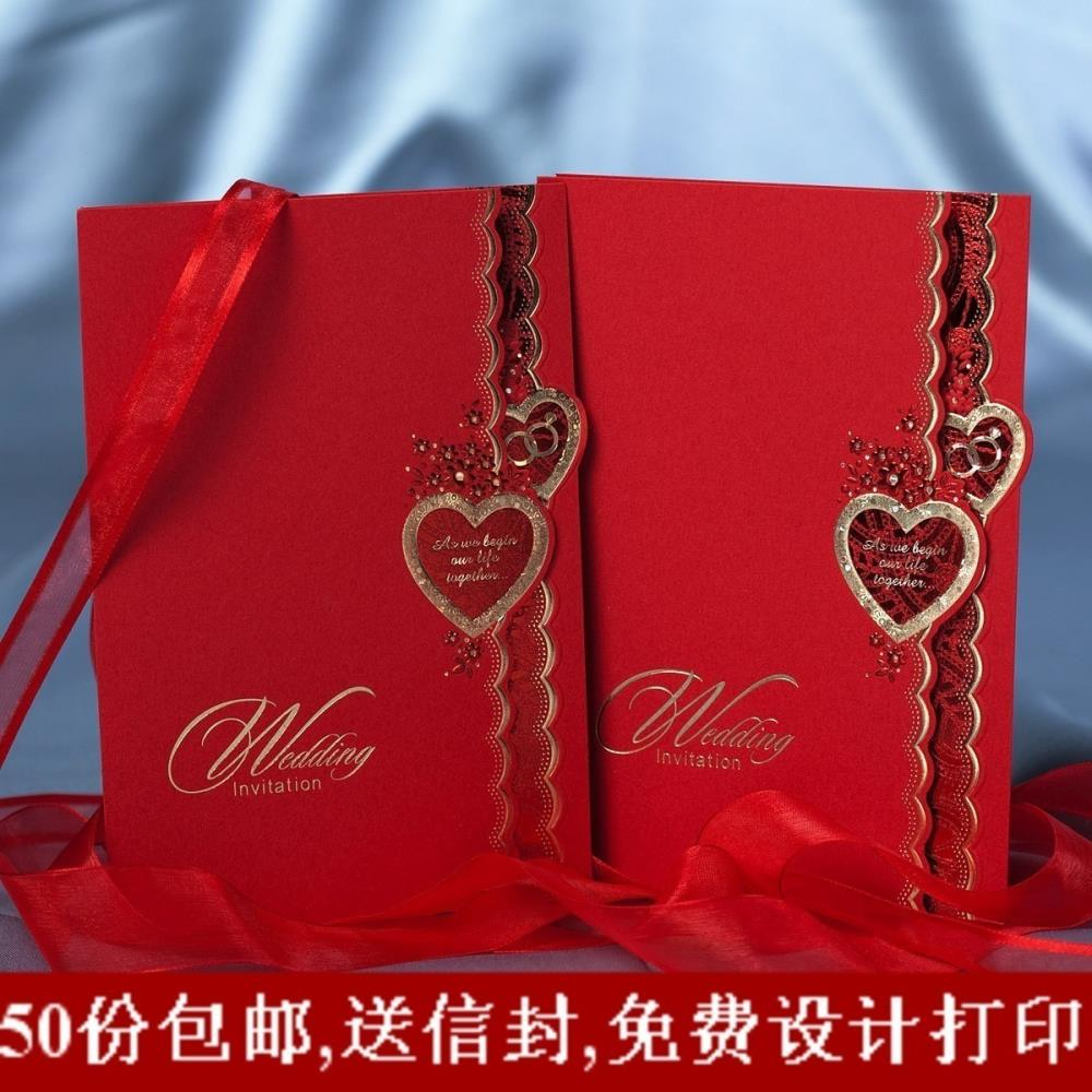 Chinese Red Heart Shape Gilding Customizable Wedding Invitation Card ...