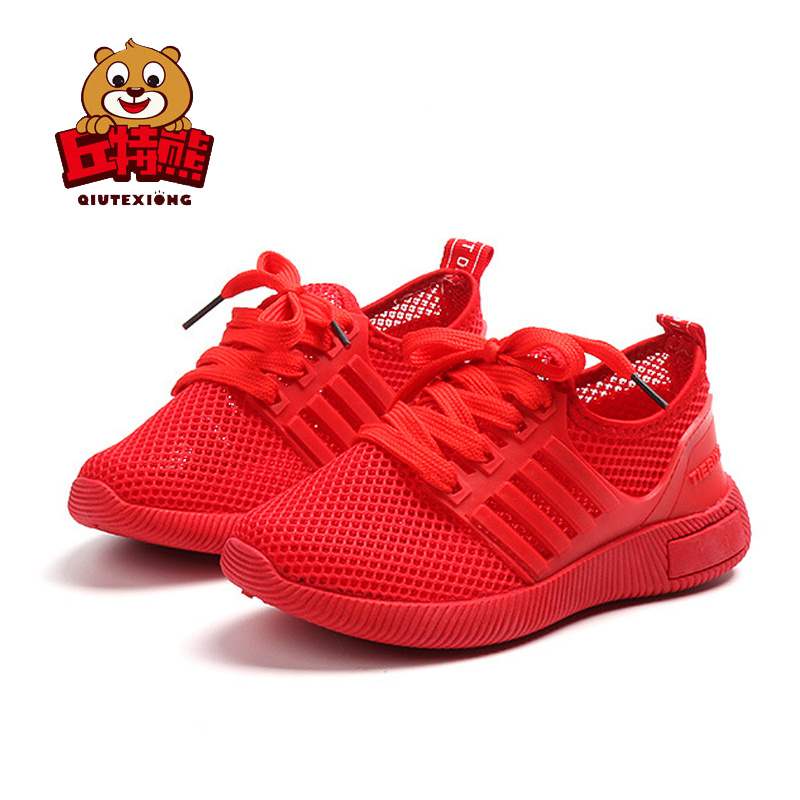 Kids Shoes Children Knitted Fabric Breathable Running Shoes Mesh Casual Girls Shoes Girls Boys Sport Shoe Non-slip Kids Sneakers 2016 new shoes for children breathable children boy shoes casual running kids sneakers mesh boys sport shoes kids sneakers