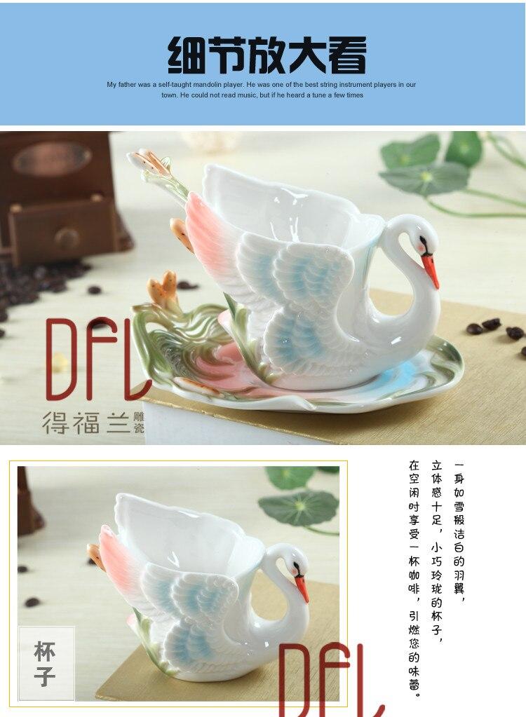3D Colorido Esmalte Conjunto Xícara de Porcelana