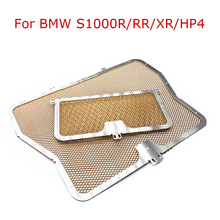 For BMW S1000R S1000RR S1000XR S 1000 XR HP4 5 Colors 2009-2018 motorcycle Mesh Radiator Guard Grille Cover Protector