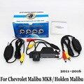 Câmera de Visão traseira Para Chevrolet Malibu MK8/Holden Malibu 2011 ~ 2016/RCA Com Fio Ou Sem Fio CCD HD Night Vision Câmera de Estacionamento
