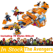 New Legoing Marvel Avengers Endgame 16 in 1 Action dolls Bricks Captain Thour Spider man Iron Toys Technic Blocks
