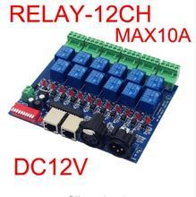 12CH Relay switch dmx512 Controller RJ45 XLR, relay output, DMX512 relay control,12 way relay switch(max 10A) for led стоимость