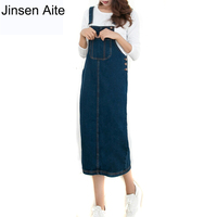 New Plus Size S XXXXL Women S Denim Strap Dress Empire Waist Slim Length Maxi Spring