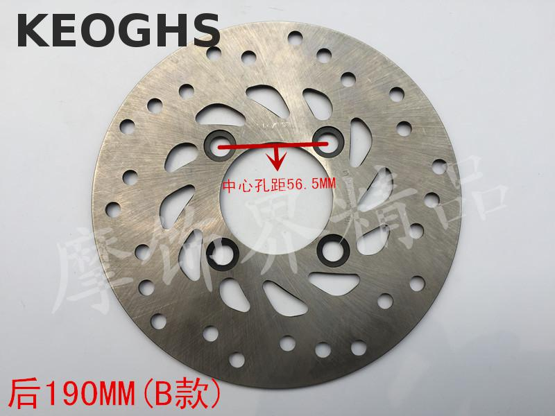 Keoghs オートバイブレーキディスク/ローター 220 ミリメートル 190 ミリメートルタイホンダ Msx125 フロントとリア  グループ上の 自動車 &バイク からの ブレーキディスク の中 3