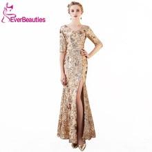 Элегантные вечерние платья Вечерние платья Mermaid Long 2018 Half Sleeves Длинные платья выпускного вечера Robe De Soiree