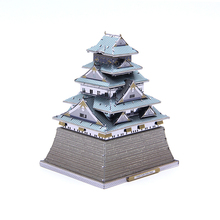 Microworld Osaka Castle Japan 3D Metal Puzzle Building Assemble Model Kits DIY Jigsaw Toys Home Decor Adult Collectibles Gifts