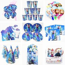 Frozen Princess Anna Elsa Birthday Party Decoration Kids Disposable Tableware Baby Shower Event Party Supplies Favor(China)