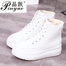 68e9ff4cb685e Factory Casual High-top Shoes Fashion Lace-up Flats White Winter Platform  Boots Zapatos