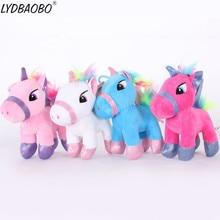 Baby Dolls Plush-Toy Unicorn Kids Toys Stuffed Animal Kawaii-Bag Girls Mini Pendant Birthday-Gifts