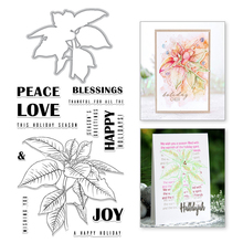 Naifumodo Plants Clear Stamps and Metal Cutting Dies Scrapbooking For Making Cards 2019 New Craft Dies Set Embossing Stencils naifumodo feather clear stamps and metal cutting dies scrapbooking 2019 new making cards craft dies set embossing decor stencils