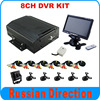 8CH 960H BUS DVR Kits 6 Cameras And 1pcs 7 Inch Monitor Bus Train Van Truck