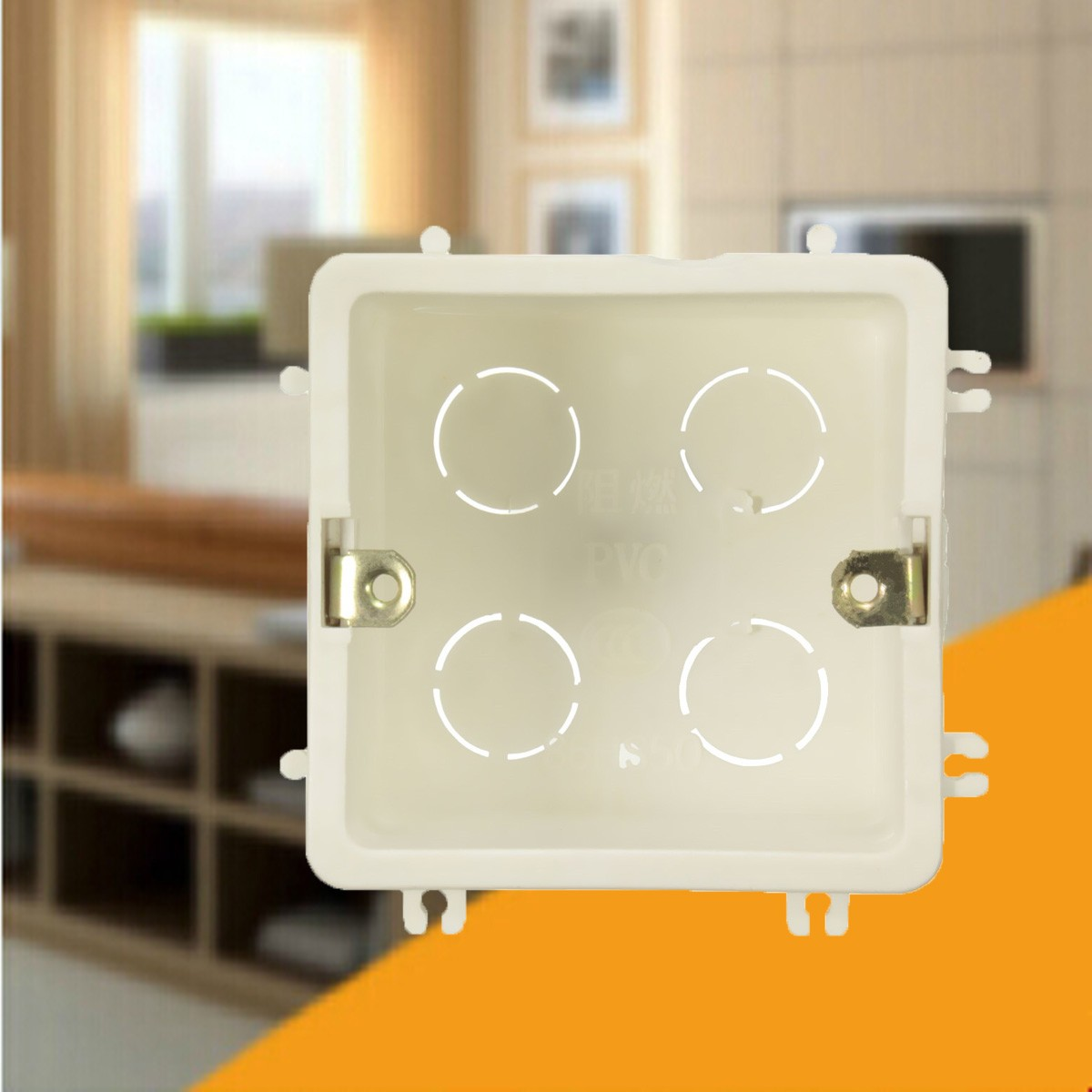 цена на 1pcs 86*86mm Cassette Universal White Wall Mounting Box for Wall Switch and Plastic Enclosure Socket Back Box Outlet 86mm