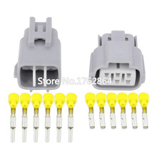 5 Sets 6 Pin  Automotive Connector Car Waterproof with Terminal DJ70613Y-2.2-11/21