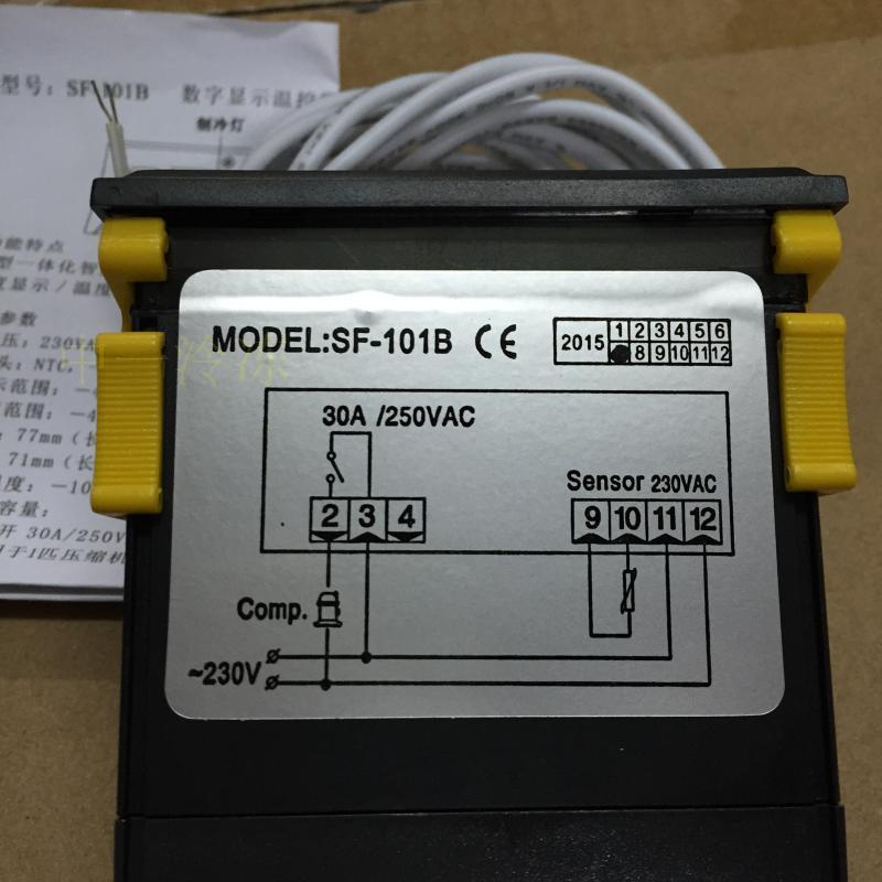 ФОТО Zhongshan Shang Fang  SF-101B  30A high-power electronic controller thermostat temperature controller single refrigeration