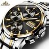 Luxury Watch Men Stainless Steel Automatic Mechanical Sapphire Waterproof Multifunction Watch Relogio Masculino