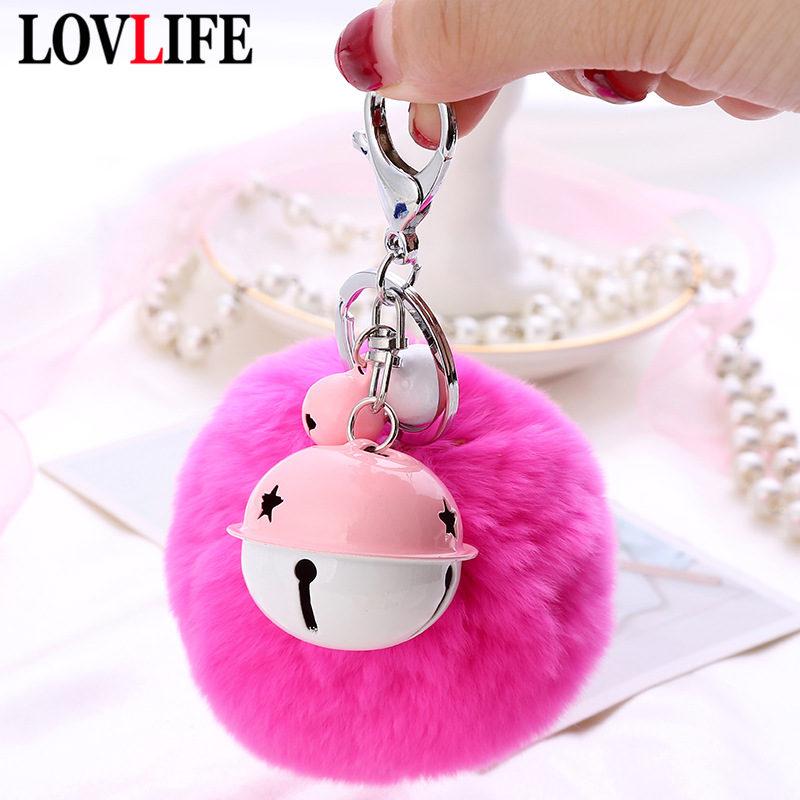 Fur Ball Key Chain (5)
