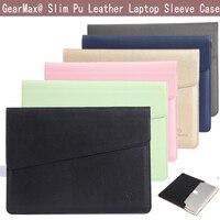 Gearmax Envelope Series 11 6 12 13 3 15 4 Inch Universal Laptop PU Leather Sleeve