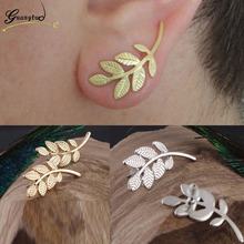 2017 New Fashion Leaves Stud Earrings For Women Wedding & Engagement Jewelry Leaf Piercing Earings Oorbellen Brincos Bijoux
