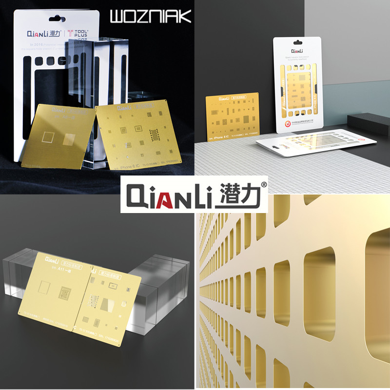 QIANLI Golden 2D/3D Steel Mesh For Iphone 5 5S 6 6P 7 7P 8 PLUS NAND IC/ CPU Repair Tin Planting Template Stainless Steel NET