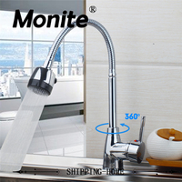 MONITE RU Chrome Swivel Kitchen Faucet Modern Kitchen Mixer Tap Stainless Steel Kitchen Tap Faucet Solid