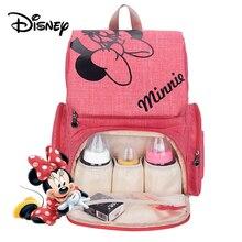лучшая цена Disney Mickey Minnie Baby Diaper Bags Bolso Maternal Stroller Bag Nappy Women Backpack Maternity Bag Mommy Bag Mochila 2018