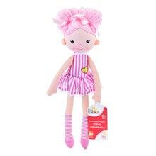 Мягконабивная игрушка МИР ДЕТСТВА «Кукла Карамелька»