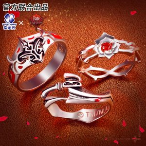 Image 1 - [Fate EXTRA]Nero Anime 925 sterling silver Ring Extella Link CCC Red Saber Hakuno Kishinami Action Figure Fate Grand Order fgo