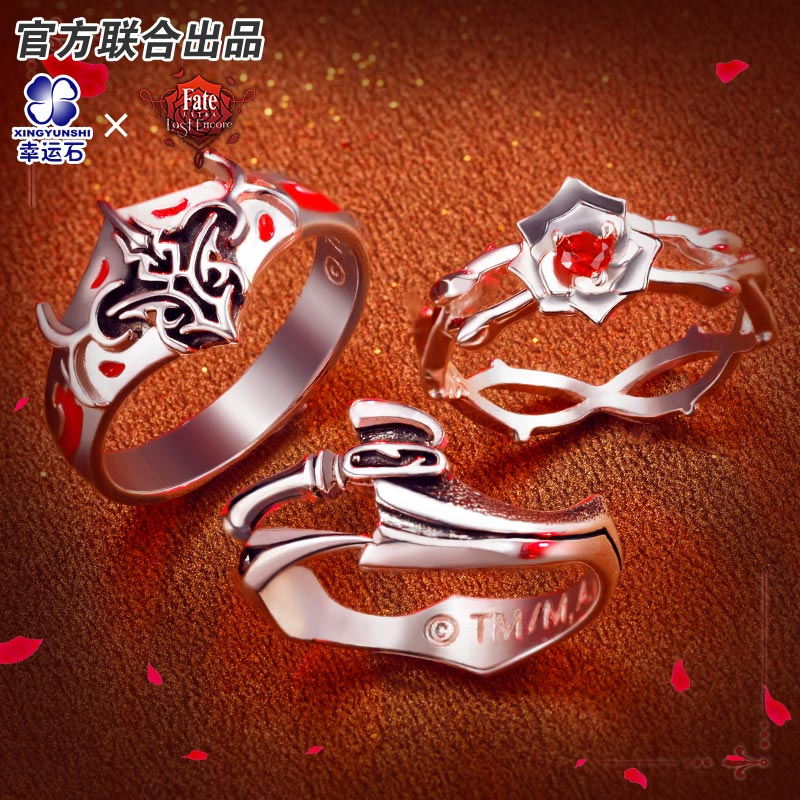 Fate EXTRA LastEncore Nero Ring Red Rose Silver 925 Sterling Cross Jewelry Anime Role Saber Nero Claudius Hakuno Kishinami