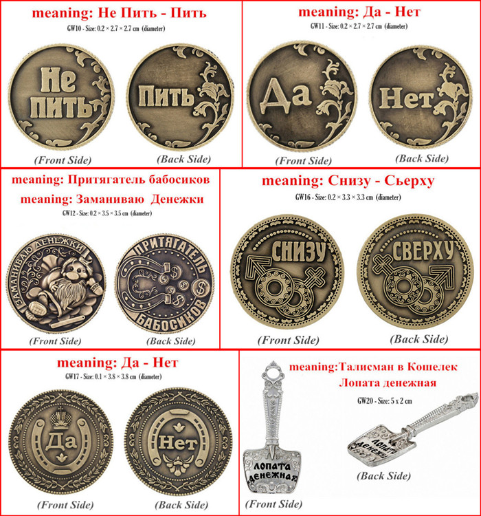 13c9bd4e8 خمر ديكور المنزل روسيا محفظة النقود نسخة النوم على المال التذكارات ...