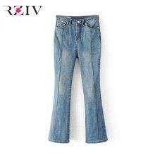 RZIV 2017 женские джинсы случайные сплошной цвет пятиконечная звезда колющими высокая талия упругие рога джинсы
